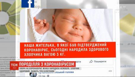 В Белой Церкви больная на COVID-19 родила полностью здорового мальчика