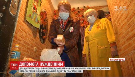 23 тысячи продуктовых наборов раздадут нуждающимся в Житомирской области