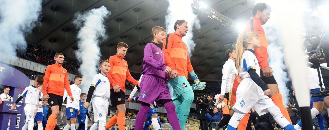 Дограти футбольний сезон-2019/20: В Україні не розглядають іншого варіанту
