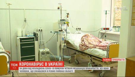 На Прикарпатье 4 жертвы вируса - трем мужчинам подтвердили диагноз при жизни, а одному - посмертно
