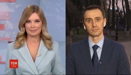 Последняя информация о коронавирусе: Виктор Ляшко ответил на главные вопросы в эфире ТСН