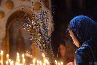 Совет церквей Украины предоставил свои предложения о проведении богослужений во время карантина