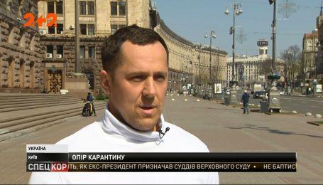 Чи відповідають умови карантину Конституції України