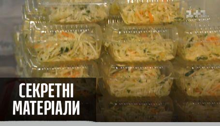 Украинские рестораторы бесплатно кормят пенсионеров – Секретные материалы