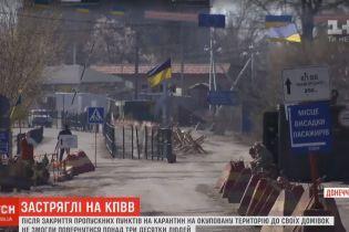 Как живут украинцы, которые оказались на время карантина в буферной зоне