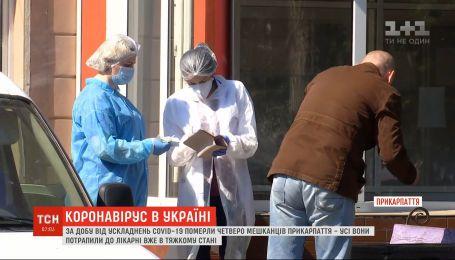 За минулу добу в Україні від коронавірусу померло 7 людей, 4 з них - чоловіки з Прикарпаття