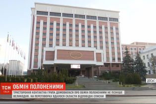 ТКГ удалось договориться об обмене пленными на Донбассе до Пасхи