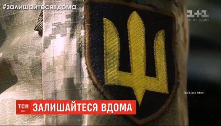 Оставайтесь дома, мы прикроем - с такими словами обратились к Украинской драке с зоны ООС