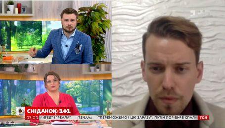 Последние новости по коронавирусу на 9 апреля – прямое включение с Артемом Дехтерянко