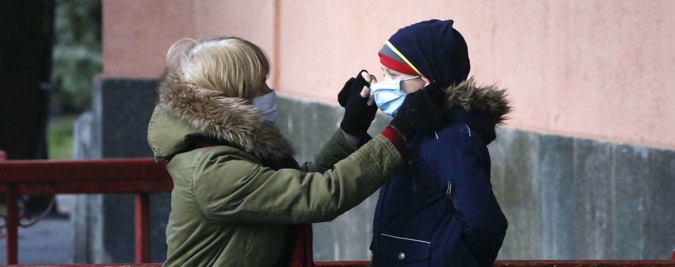 Коронавирус в Украине: кризис ударит по каждой второй семье с детьми