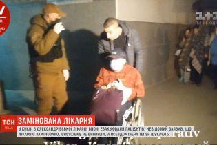 Нічна евакуація і переполох: в Олександрівській лікарні шукали закладену вибухівку