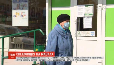 Антимонопольный комитет исследует завышение цен на медицинские маски в Украине