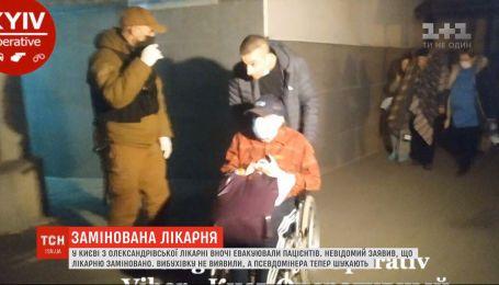 Ночная эвакуация и переполох: в Александровской больнице искали заложенную взрывчатку