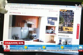 Як працюють хостели під час карантину і як змінилися ціни на оренду нерухомості
