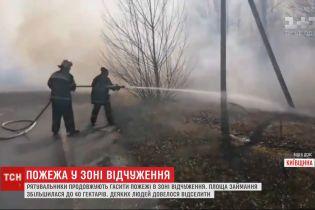 У Чорнобильській зоні відчуження шостий день вирують пожежі