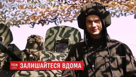 """""""Мы прикроем"""": бойцы ООС призвали украинцев соблюдать самоизоляцию"""