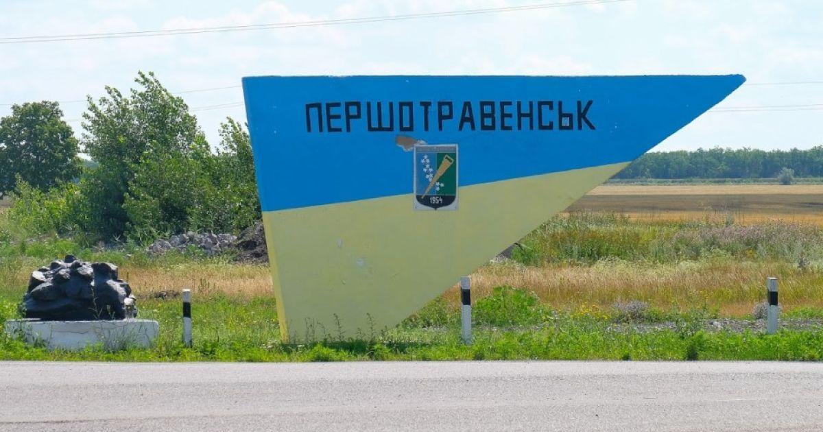 Першотравенск продолжает бить рекорды по заболеваемости коронавирусом в Днепропетровской области