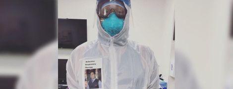 У США лікар вигадав спосіб усміхатися пацієнтам з коронавірусом, не знімаючи маску