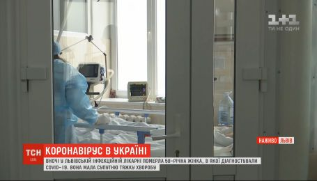 Спалах коронавірусу в Україні: яка ситуація у Львові та Чернівцях