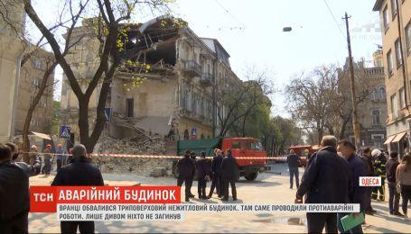Трехэтажный нежилой дом рухнул в Одессе