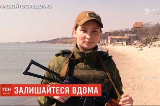 Українські військові закликають цивільних громадян не порушувати правил карантину