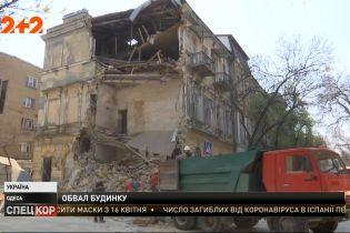 В Одесі обвалився триповерховий будинок