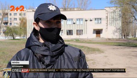 Влада контролюватиме перебування українців на самоізоляції через мобільний додаток