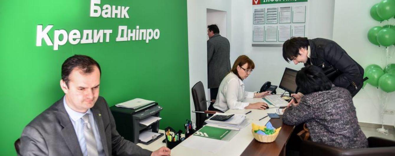 Нацбанк согласовал покупку Ярославским банка Пинчука