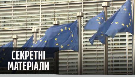 Единство Европейского Союза находится под большой угрозой — Секретные материалы