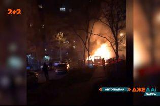 В Одессе вторую неделю подряд поджигают авто