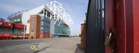 """""""Манчестер Юнайтед"""" надасть стадіон для боротьби з коронавірусом"""