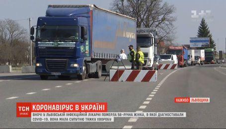 Львов и Запорожье: на въездах в города обустраивают блокпосты из-за вспышки коронавируса