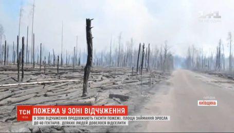 Досі горить: у зоні відчуження продовжують гасити пожежі