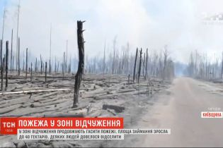 До сих пор горит: в зоне отчуждения продолжают тушить пожары