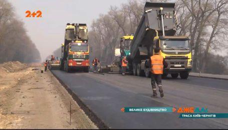 Укравтодор начал ремонт: какие дороги обещают сделать к лету