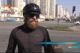 Європейські міста під час пандемії почали збільшувати кількість велодоріжок