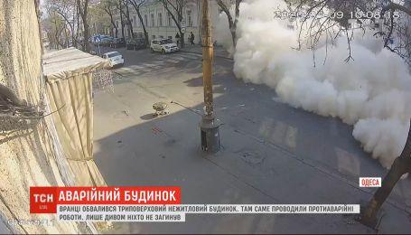 В Одессе обрушился трехэтажный дом