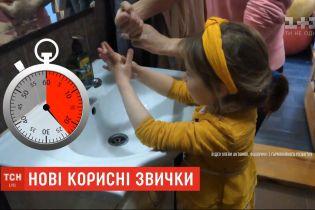 Нові звички: як навчити малюків самостійно та правильно мити руки
