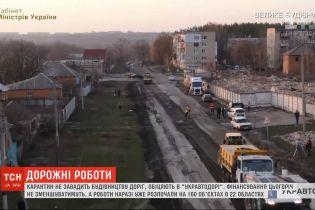 """Попри карантин, """"Укравтодор"""" продовжує ремонтувати українські дороги"""