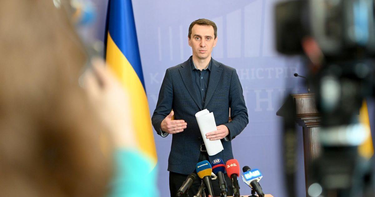 Ляшко розповів про ситуацію з грипом та ГРВІ в Україні і порадив готуватися до нових вірусів
