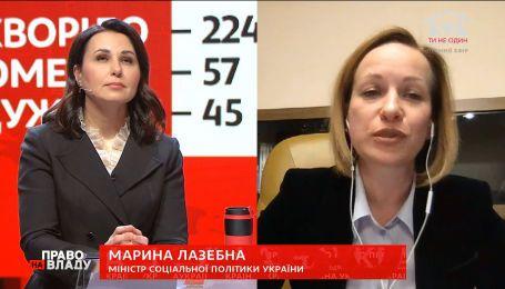 На период карантина государство будет выплачивать ФЛП помощь на детей – министр соцполитики
