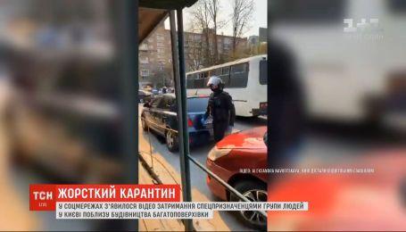 У Києві поблизу будівництва багатоповерхівки спецпризначенці затримали групу людей