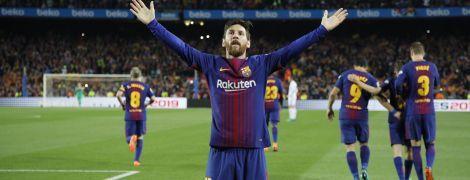 """""""Эти новости - фейк"""": Месси опроверг слухи об уходе из """"Барселоны"""""""