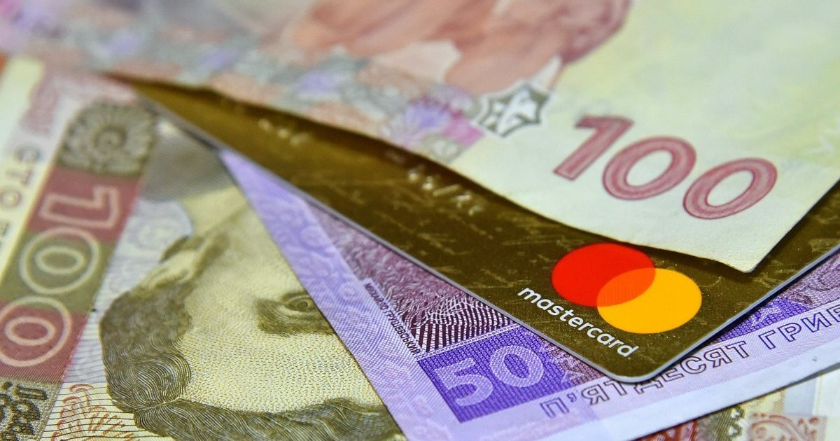 Ряд банков Украины не будут брать деньги за пользование карточкой из-за карантина
