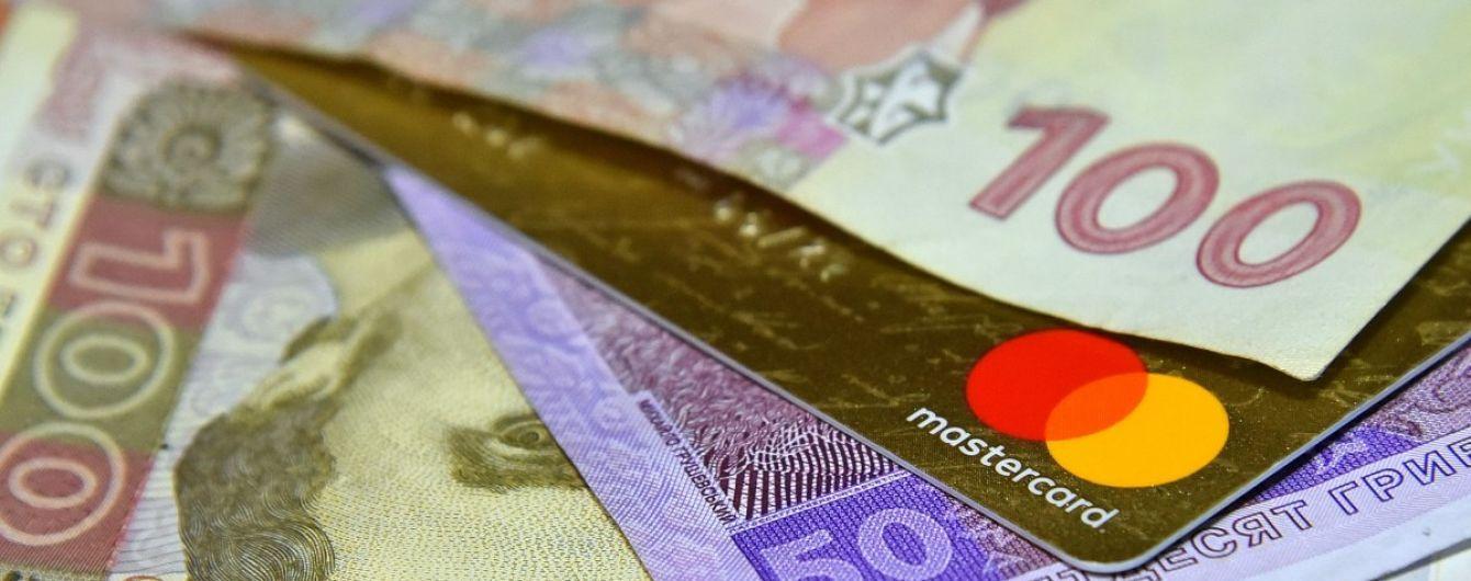 В Минэкономики назвали минимальную и максимальную сумму выплат пособия по безработице
