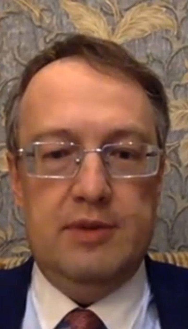 Карантинний режим: як українці святкуватимуть Великдень — Антон Геращенко