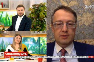 Карантинный режим: как украинцы будут праздновать Пасху — Антон Геращенко