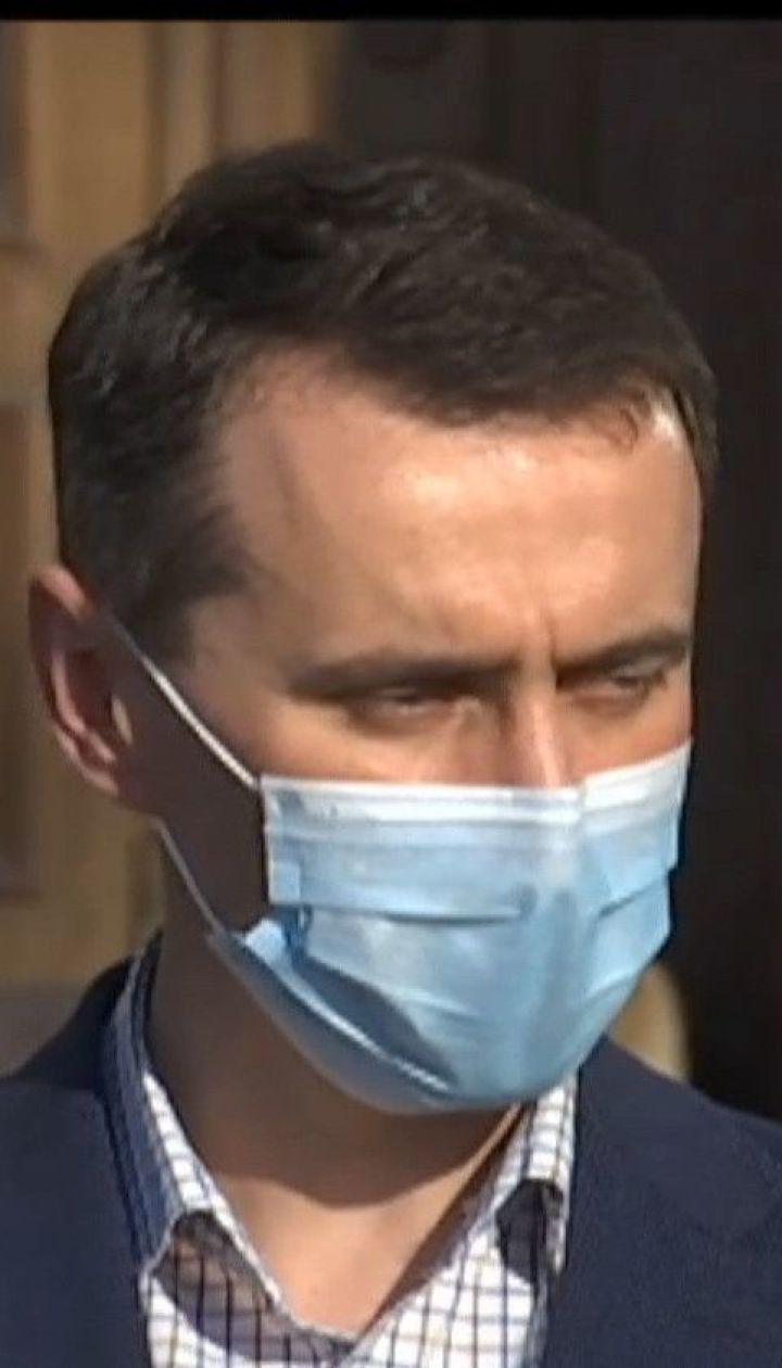 Замечания есть, но существенных нарушений не нашли: в Николаеве подвели итоги визита Ляшко