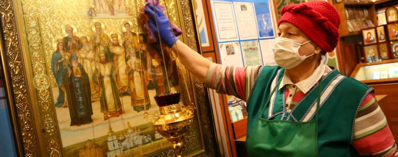 Поліція та церква придумали правила Великодня: які обмеження ввели для священників та вірян