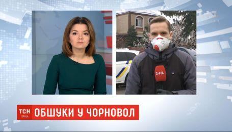 До помешкання Тетяни Чорновол прийшли з обшуками у справі Майдану